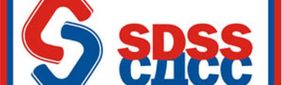 Saopštenje Kluba većnika SDSS-a