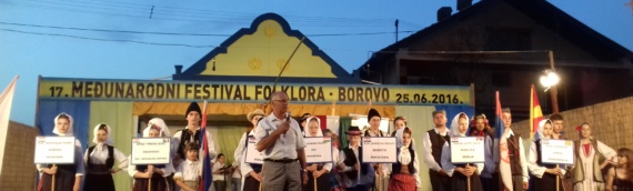 Međunarodni festival folklora u Borovu