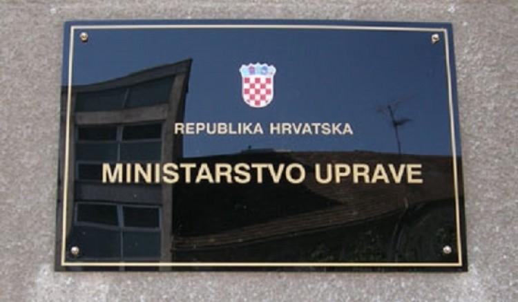 Ministarstvo-uprave-750x437
