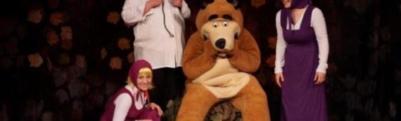 Maša i Medved u Dalju i Borovu