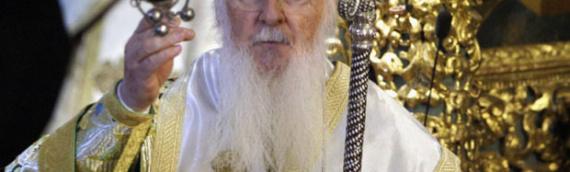 Patrijarh Vartolomej u Hrvatskoj