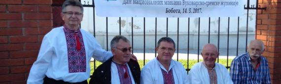 Dan nacionalnih manjina Vukovarsko-sremske županije
