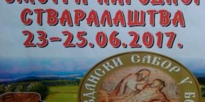 Sutra počinje Vidovdanski sabor u Boboti