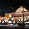 Borovo u subotu domaćin Međunarodnog festivala foklora