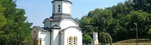 Arhijerejska liturgija na Blagovesti u Dalj Planini