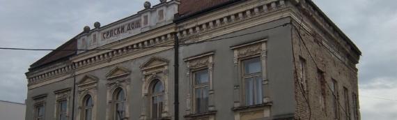Srbija pomaže obnovu Srpskog doma u Vukovaru