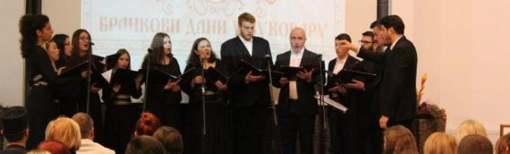 """Završni program KDM """"Brankovi dani u Vukovaru"""""""