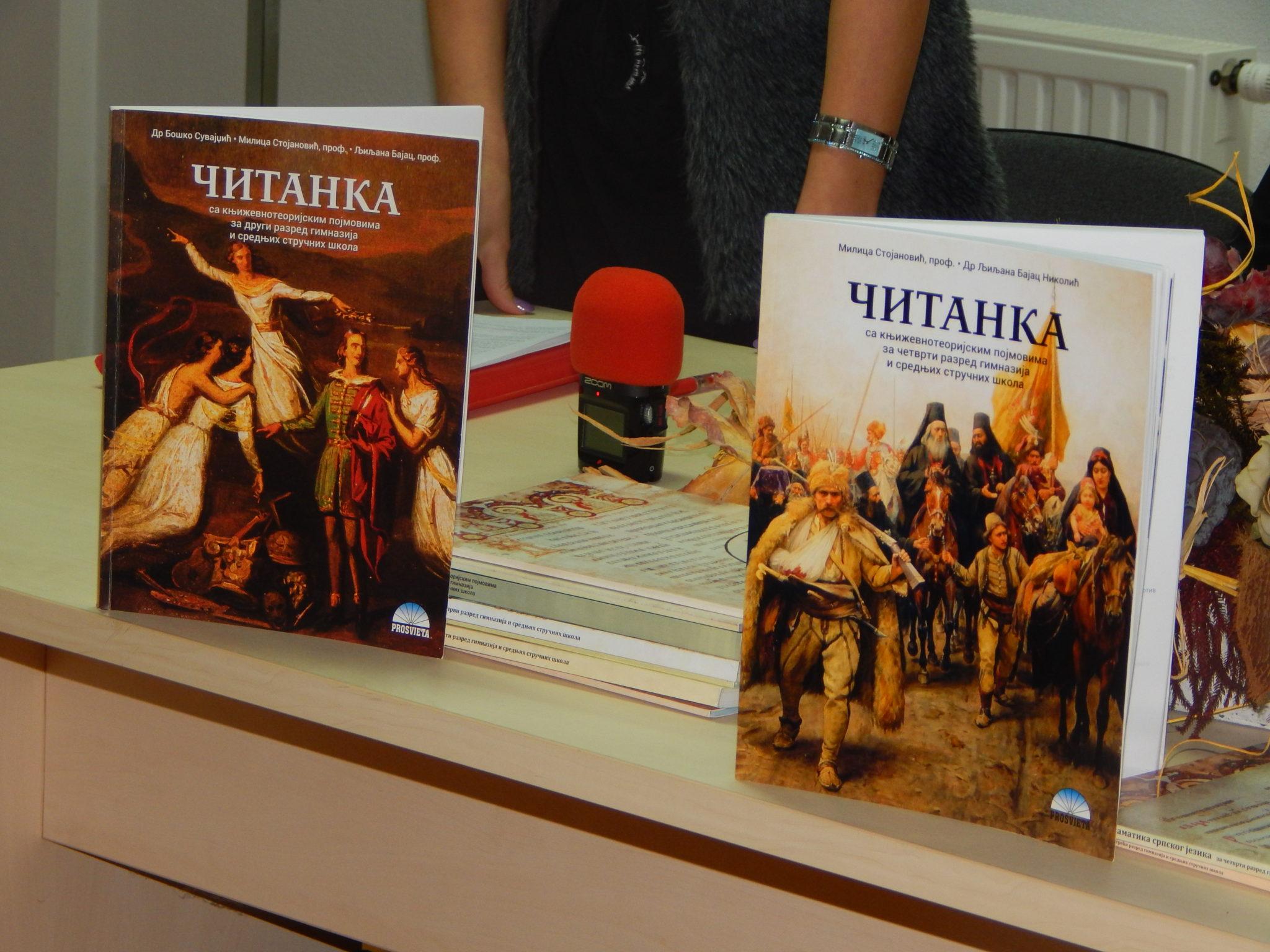 SKANDAL - Srbočetnici masakrirali Hrvate