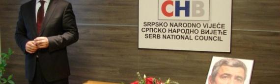 Komemoracija za Olivera Ivanovića u Zagrebu
