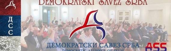DSS: Saopštenje povodom hapšenja Srba u Vukovaru