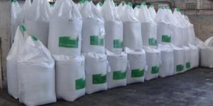 Akcija prikupljanja džambo vreća od veštačkog gnojiva