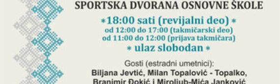 Prva harmonika Slavonije, Baranje i zapadnog Srema
