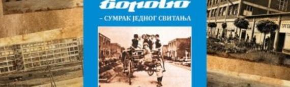 Promocija knjige Slavka Bubala
