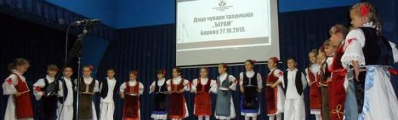 "Međunarodni festival dečjeg folklora ""Đeram"" održan u Borovu"