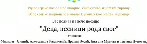 Veče poezije u organizaciji VSNM-a Vukovarsko-sremske županije: Deca, pesnici roda svoga