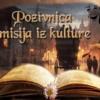 """""""Pozivnica"""" Radio Borova"""