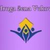 """Udruženje žena Vukovar zaposliće 10 žena u sklopu programa """"Zaželi za Vukovar"""""""