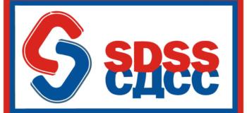 SDSS: Saopštenje povodom izjava Ivana Penave o velikosrpskoj politici u Hrvatskoj