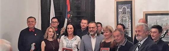 """""""Dunavskim zorama"""" uručena  Povelja Matice iseljenika i Srba u regionu"""