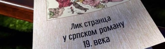 SKC Vukovar: Promocija knjige dr Srđana Orsića u sredu, 5.decembra