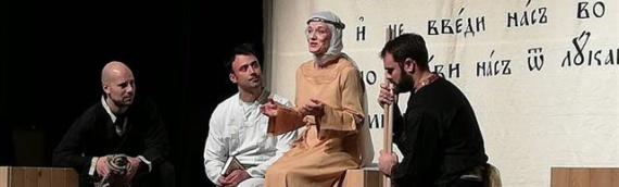 Predstava o Nemanjićima u Vukovaru