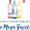 PORC: Poziv vinarima iz Opštine Erdut da se jave na Lidlov konkurs