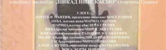 """Dramski ansambl """"Nikad nije kasno"""" gostuje u Borovu"""