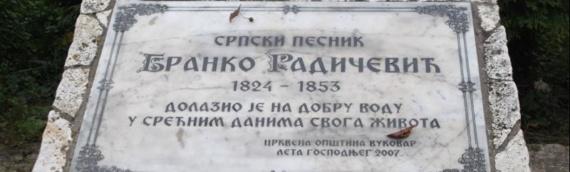 """U nedelju otvaranje """"Brankovih dana"""" kod hrama Svete Petke u Vukovaru"""
