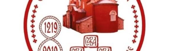 Večeras u Borovu tribina o osam vekova autokefalnosti SPC