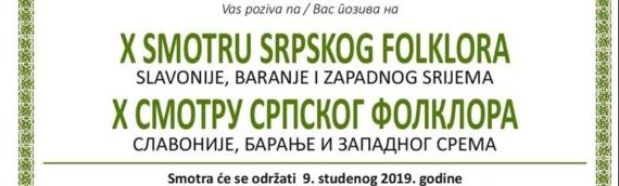 U Belom Manastiru 10. Smotra srpskog folklora Slavonije, Baranje i zapadnog Srema