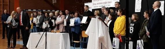 """Dodeljene literarne nagrade u projektu VSNM-a VSŽ """"Deca, pesnici roda svoga"""""""