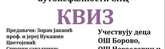 VSNM Borovo organizuje Kviz učenika povodom 800 godina autokefalnosti SPC