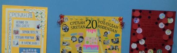 Borovski vrtić proslavio 20 godina rada