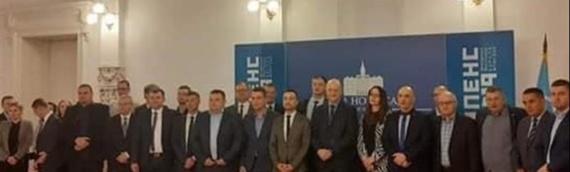 Prijem u Skupštini AP Vojvodine