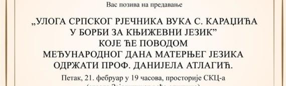 "Vukovar: Predavanje o ulozi ""Srpskog rječnika"" V.S.Karadžića u borbi za književni jezik"