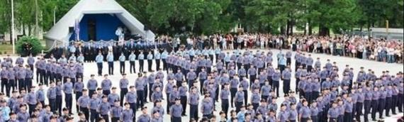 MUP RH: Konkurs za zanimanje policajac/policajka u 2020./2021. godini