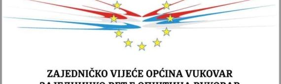 ZVO o odluci gradskih vlasti o obustavljanju sredstava udruženjima i većima nacionalnih manjina