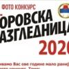 """Raspisan foto-konkurs za """"Borovsku razglednicu"""""""