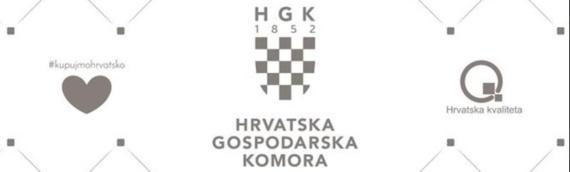 ŽK Vukovar: Potpore za očuvanje radnih mesta izuzete od ovrhe