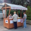 VSNM u Opštini Borovo podelilo 300 pamučnih maski meštanima