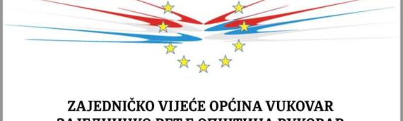 ZVO: Javni poziv za zapošljavanje u javnim radovima