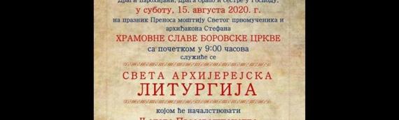 Sveta arhijerejska liturgija u Borovu