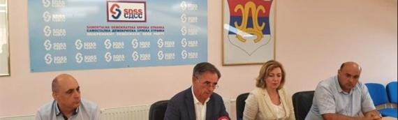 SDSS o napadima na srpske mladiće: Radi se o nasilju s političkom pozadinom i političkim sponzorstvom