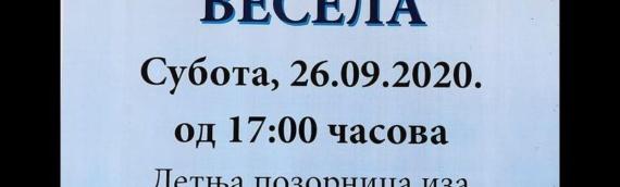 Ovog vikenda Dečja smotra folklora u Borovu