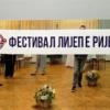 "KUD ""Sloga"" Vukovar: Festival lepe reči"
