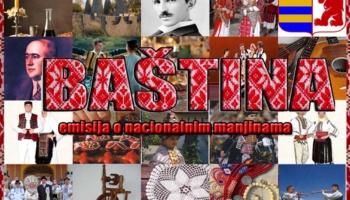 Baština, 2.jul 2020.