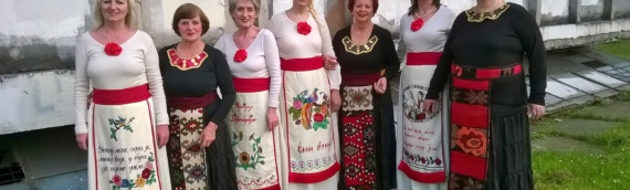 Festival Etno muzike