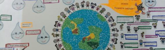 Čvorkovac  iz Dalja obeležio Svetski dan voda
