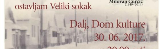 Promocija knjige Milovana Ćurčića