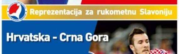 Reprezentacija za rukometnu Slavoniju